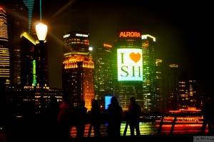 Shanghai at the night